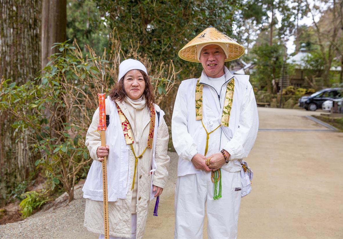 Shikoku Pilgrims in traditional attire