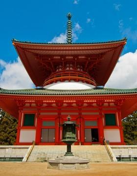 All Walking Japan