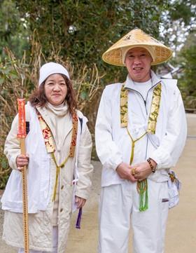 Shikoku Pilgrimage Trail